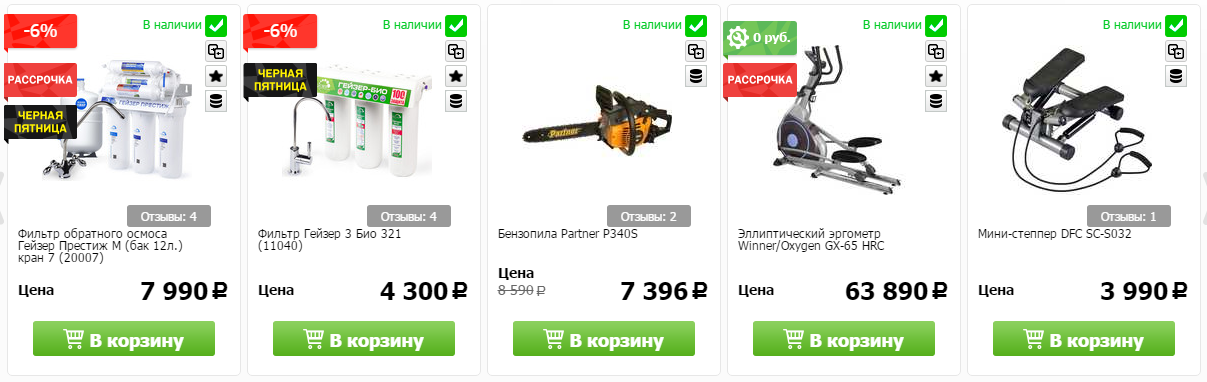Купоны Techport в Галиче
